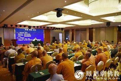 2018年福建省主要佛教寺院负责人培训班于漳州举行