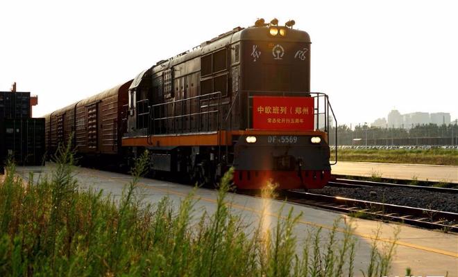 中欧班列(郑州)开行满5年