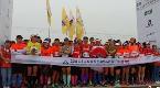 张家口康保草原国际马拉松赛鸣枪开跑 数千选手参与