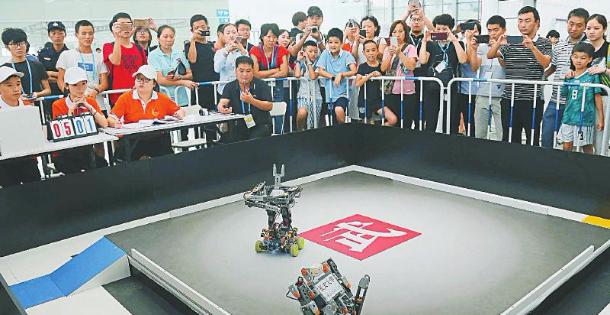 2018中国机器人大赛在川开幕