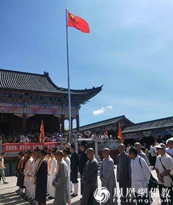 修水宗教界举行升国旗典礼