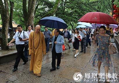 """""""亚洲宗教界和平委员会""""代表团一行参访普陀山_宗教界-亚洲-和平-委员会-佛教"""