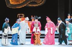 唱念岁月:秦腔《三滴血》在网上澳门赌博平台送彩金大剧院拉开帷幕