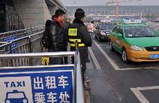 西安将对28个重点区域开展出租车客运专项整治