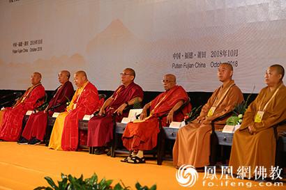 妙江法师:佛教慈悲观与当今佛教慈善事业的践履_佛教-慈悲-慈善事业-慈善-莆田