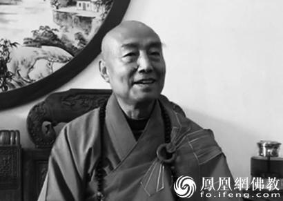 中国佛教协会咨议委员会副主席照元长老安详示寂 世寿83岁_佛教-长老-沈阳市-众生-长安