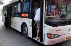 《西安市公共汽车客运条例》下月起实施