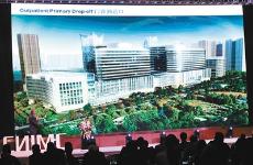 中国西北国际医疗中心落地西安 3年后将服务市民