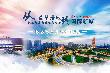 鄭州經開區跨越發展