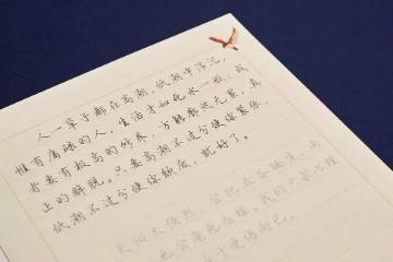 百岁老人坚持用书信与亲友交流 ?#20004;?#24050;写下万余封