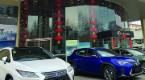 石家庄:消费者遇捆绑销售15万元装具 成功退车