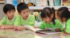 石家庄主城区9.75万名小学生享受免费托管