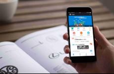 智慧监管平台上线 西安市智慧监管工作处领先水平