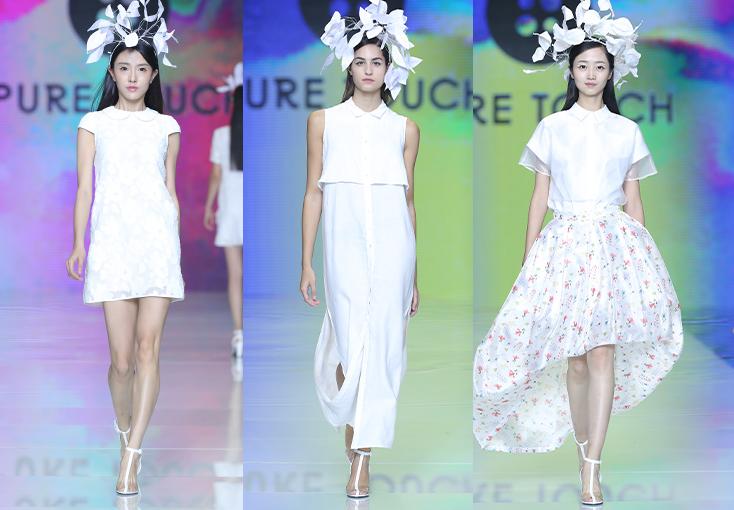 集·和——大华时尚品牌时装发布