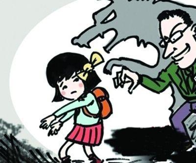 女孩从5岁被性侵到15岁 20岁少女获安乐死 死