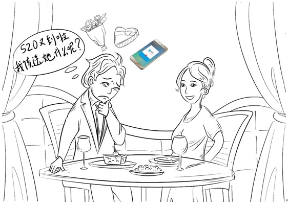 适合表白的一组简笔画-Samsung Pay 不一样的520,不一样的我爱你