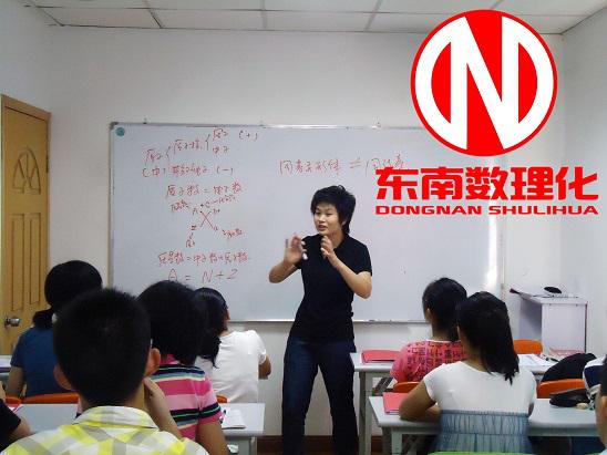 上海补习班高考辅导班 高中物理补课东南数理化受欢迎