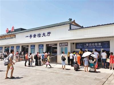 西安火车站旅客安检大厅正式启用图片