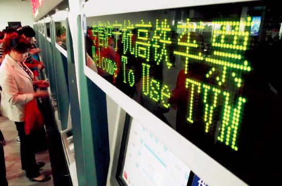 p63 沪宁高铁、宁杭高铁2015 年净利润分别达到6.41 亿元、1.01 亿元。CFP