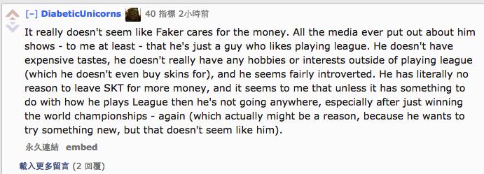 传EDG向Faker报价竟有400万美元
