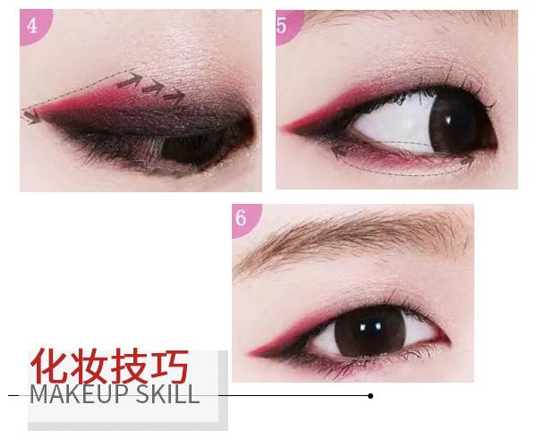 单眼皮眼妆完成