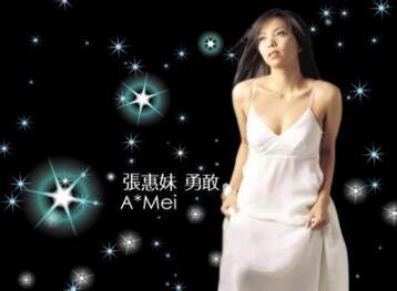 乌托邦女王阿妹安谧夜广州开唱 AG亚游组团赏识