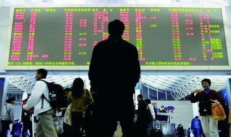 关于 中国 补偿 航班延误/2017年中国民航局发布关于国内航空公司、机场实施《航班正常...