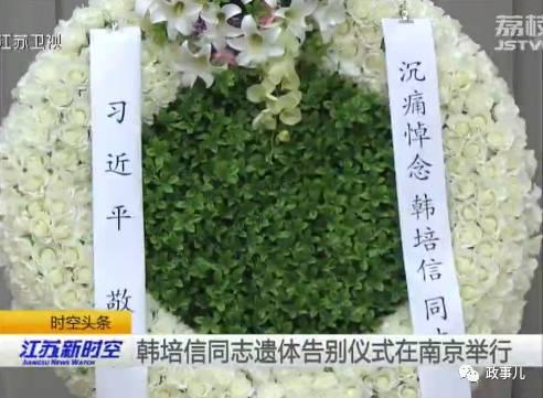 除了七常委 江泽民、胡锦涛和李鹏夫妇也向他哀悼