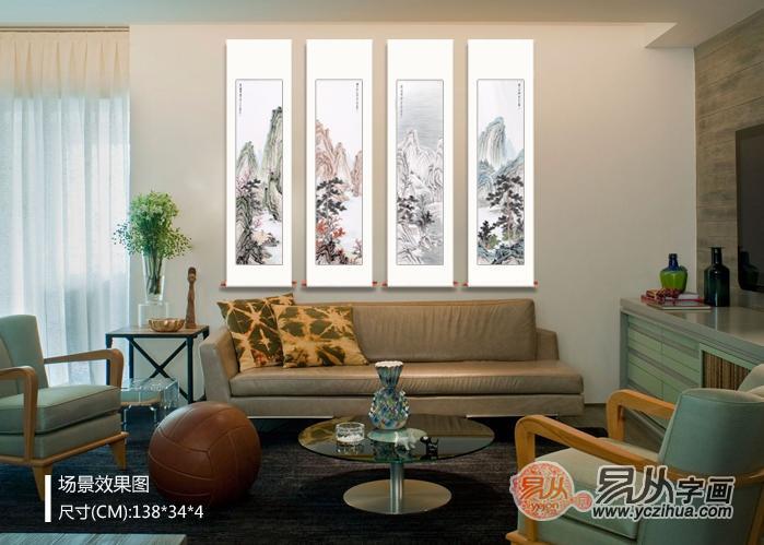 http://static.yczihua.com/images/201612/goods_img/5636_P_1482717580478.jpg