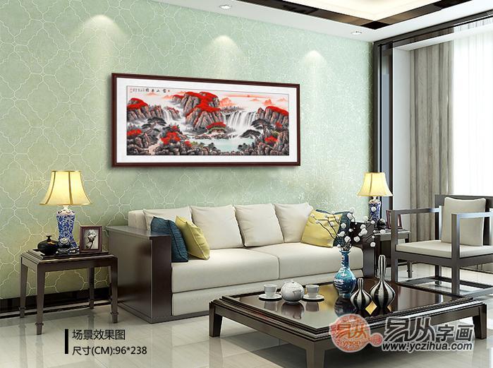 http://static.yczihua.com/images/201701/goods_img/5775_P_1483739927135.jpg