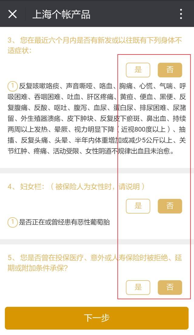 定了!今天[jīntiān]起上海人医保卡余额可购买!