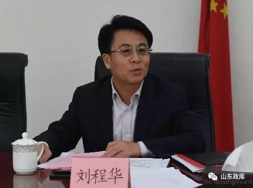 济南下辖10个区县,新任书记、副书记名单全在这里 ...