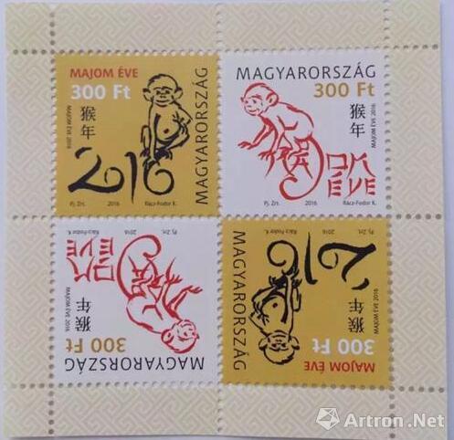 匈牙利2016年发行的中国猴年邮票-匈牙利发行中国鸡年邮票 邮政官网图片