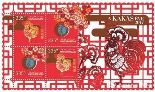匈牙利发行的2017年中国鸡年邮票-匈牙利发行中国鸡年邮票 邮政官网图片