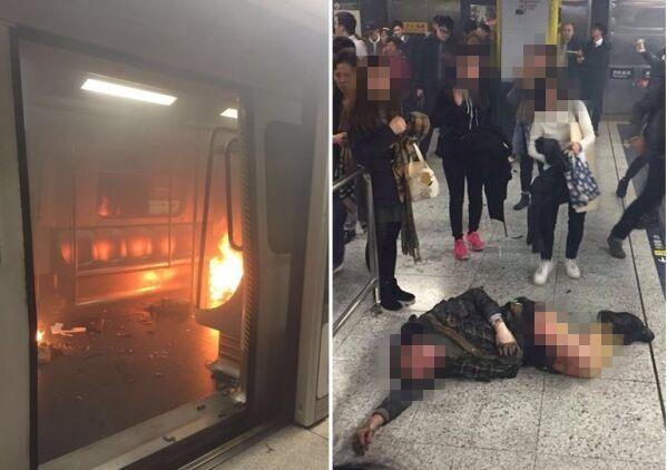香港地铁在尖沙咀站遭人纵火 多人被烧伤 (组图)