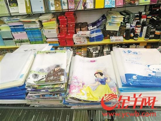 在广州的一些文具店里,印有卡通图案的塑料书皮更受欢迎