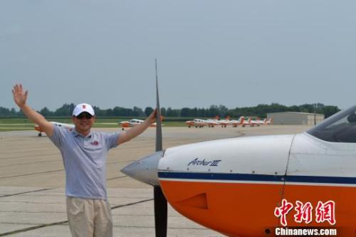 美国通用航空公司董事长张博将开启环球飞行。 陶煌蟒摄