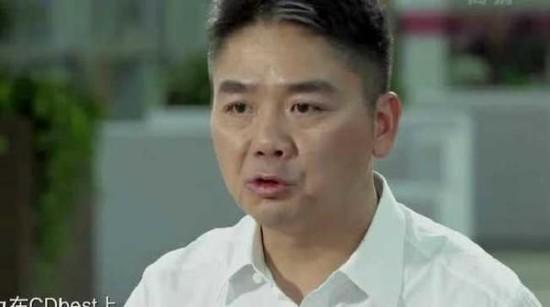 孔商中心报道最值得尊敬企业家刘强东创业史