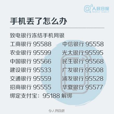 金百亿国际送彩金娱乐网站
