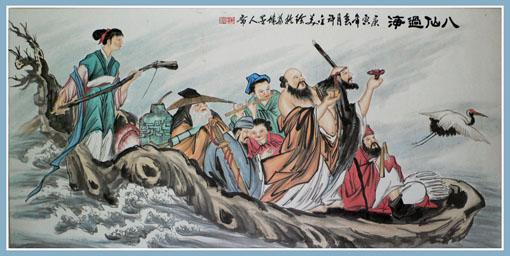 国画《八仙过海》180×97cm