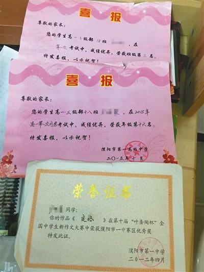河南一重点高中学生在宿舍被杀嫌疑人曾请假买刀