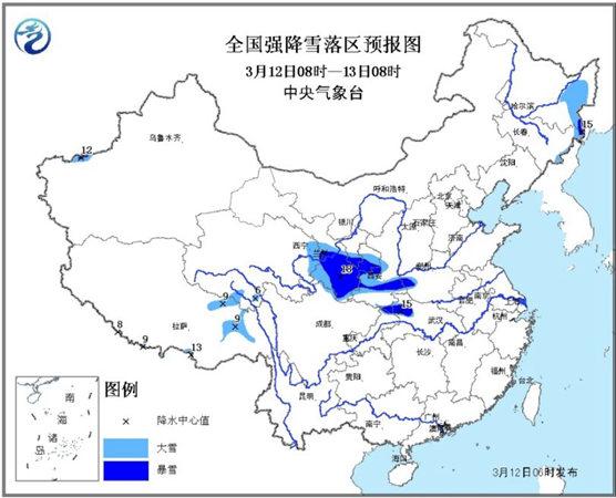 陕甘宁等6省区有暴雪中东部气温大跳水