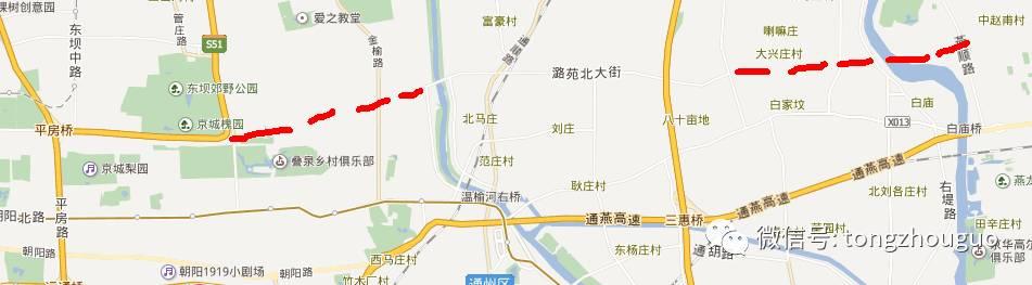 目前,潞苑北大街东段止步于六环路,西段止步于温榆河畔.图片