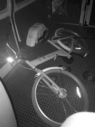 男子骑共享单车20分钟计费41万元 连夜带单车报警