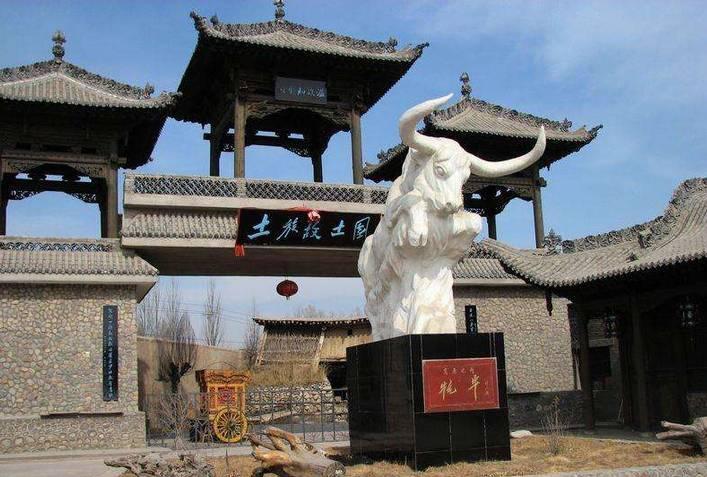 民和县金三川民俗风情游览区aaa 民和县本康滩自然风景区aaa 民和县