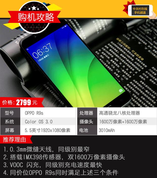国产各价位最火的四款手机各有各的招牌(审核中,勿发布)