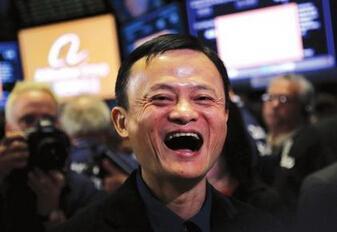 马云称自己不会有牢狱之灾未来三十年世界形势将会十分恐惧