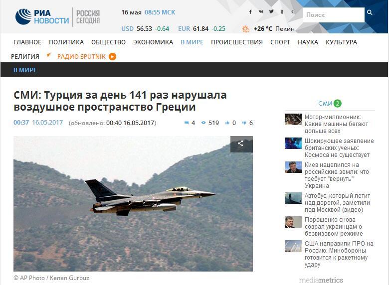 冤家开撕!土耳其1天141次侵犯希腊 军机9次对峙