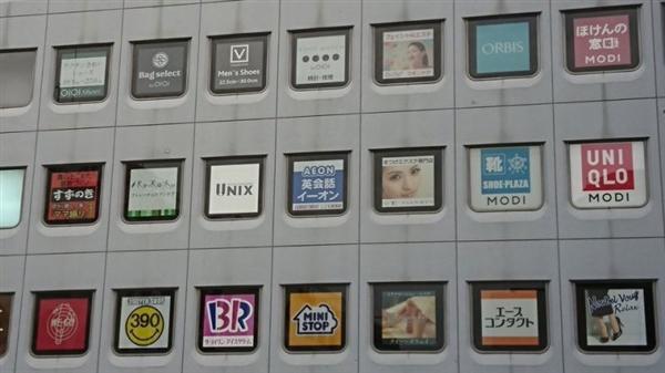 日本超市窗户设计奇葩 超像游戏卡带