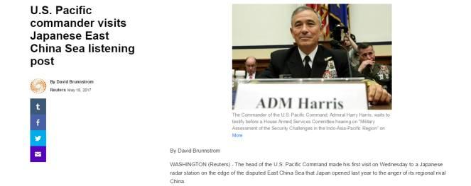 外交部:中方对美太平洋司令哈里斯言论表严重关切
